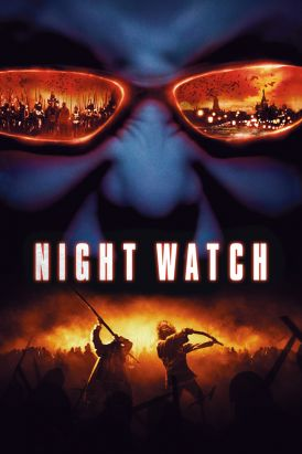 Night Watch V.F.